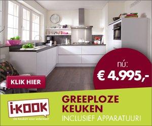 I-kook banner